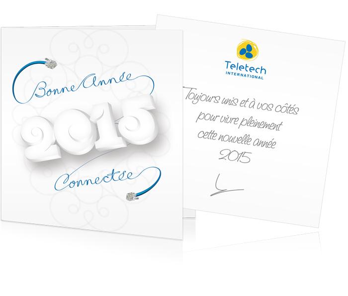 Visuel format carte voeux 2015