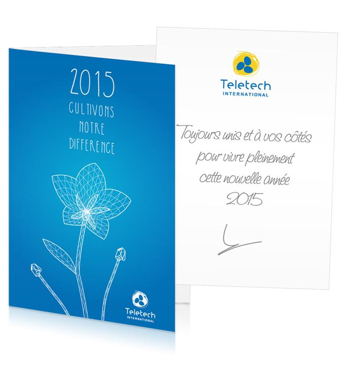 Visuel format carte fleur voeux 2015