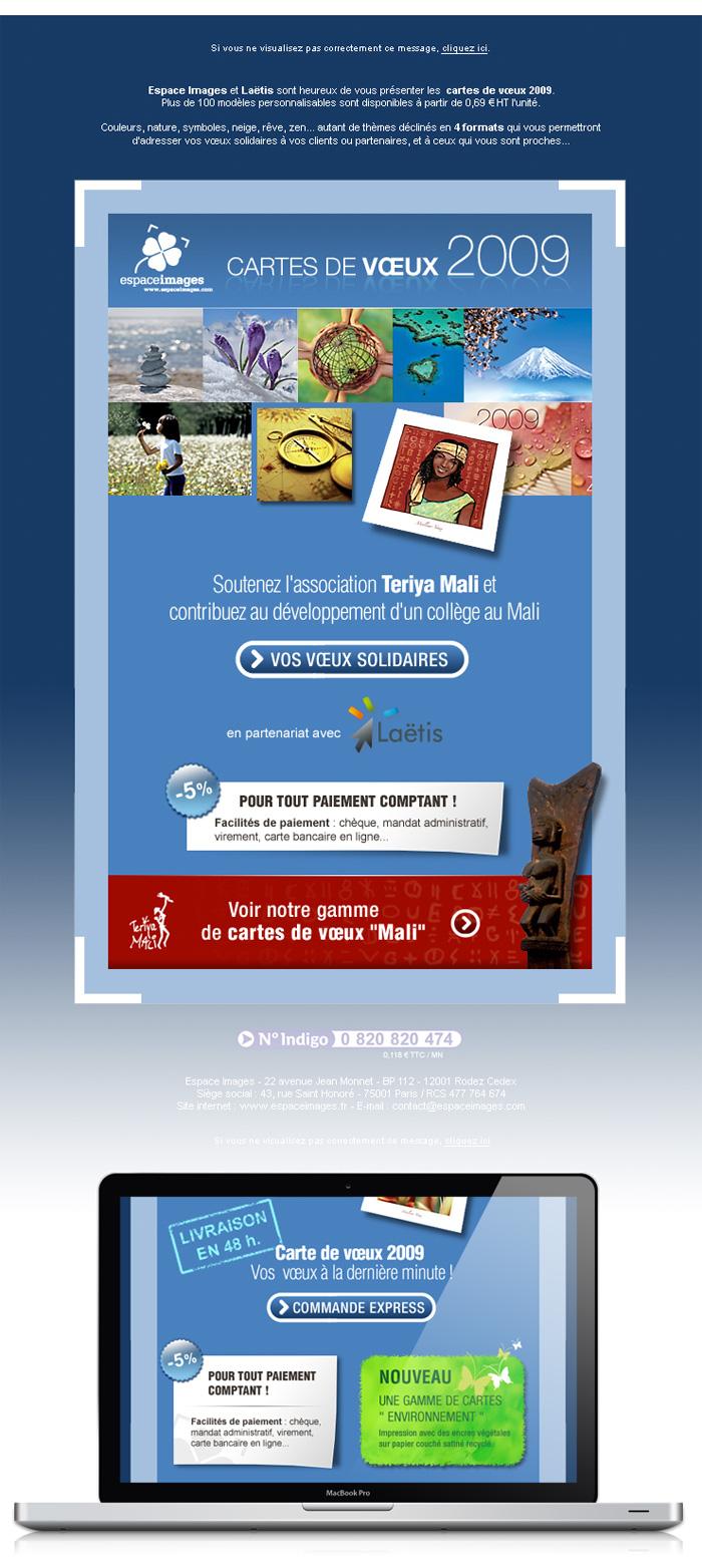Emailing espaceimages voeux 2009