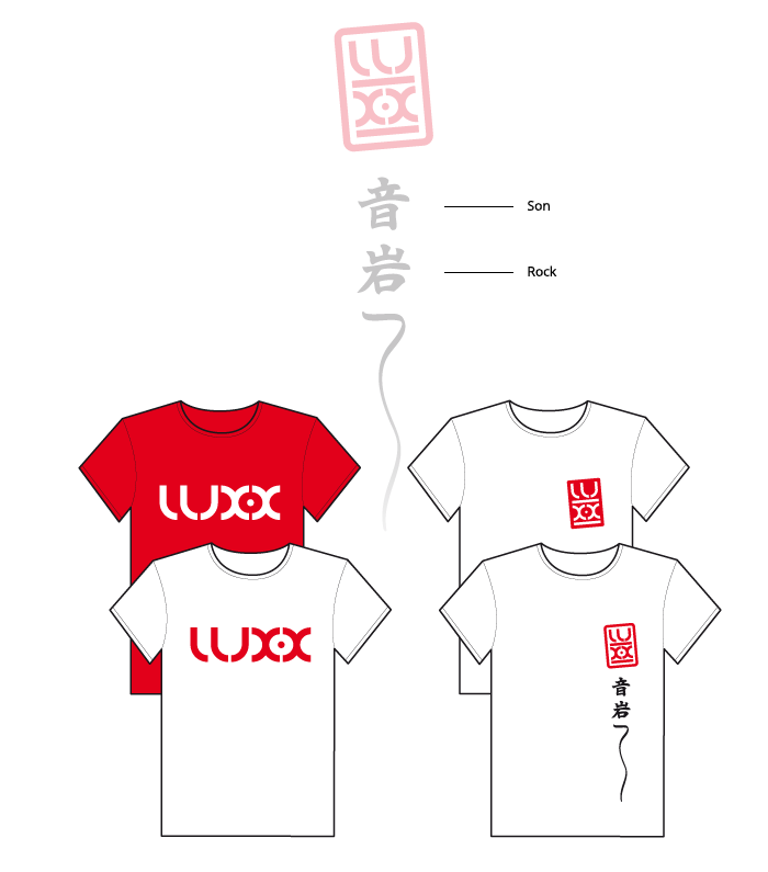 Visuel propositions de t-shirt lux-x