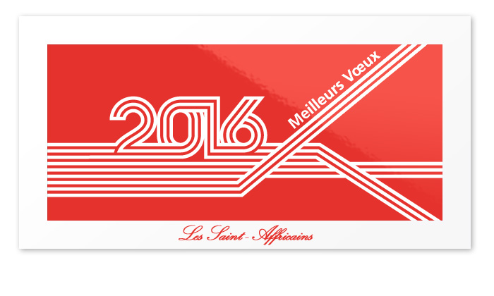 Carte de voeux 2016 interne